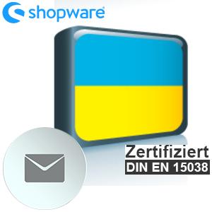 E-Mail Vorlage Ukrainisch Shopware 5.x
