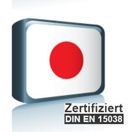 Sprachpaket Japanisch Magento (Neueste Version auf Anfrage)