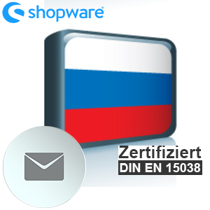 E-Mail Vorlage Russisch Shopware 5.x