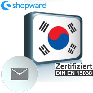 E-Mail Vorlage Koreanisch Shopware 5.x