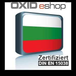 Sprachpaket Bulgarisch OXID 4.8 (CE) 5.3 (PE, EE)