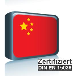 Sprachpaket Chinesisch 6.x - ISO 17100 zertifiziert