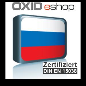 Sprachpaket Russisch OXID 4.10 (CE) 5.3 (PE, EE)
