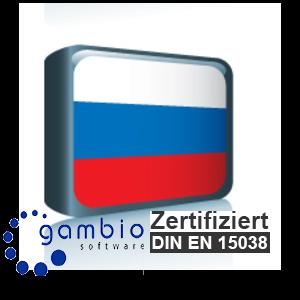 Sprachpaket Russisch Gambio GX3 (Neueste Version auf Anfrage)