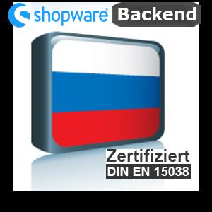 Sprachpaket Russisch Shopware 5.x Backend