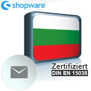 E-Mail Vorlage Bulgarisch Shopware 5.x