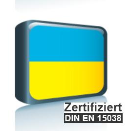 Sprachpaket Ukrainisch OXID 4.9 (CE) 5.2 (PE, EE)