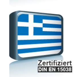 E-Mail Vorlage Griechisch Shopware 5.x