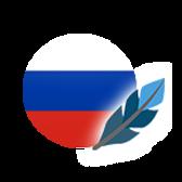 Sprachpaket Russisch 6.x - ISO 17100 zertifiziert