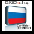 Sprachpaket Russisch Oxid 6