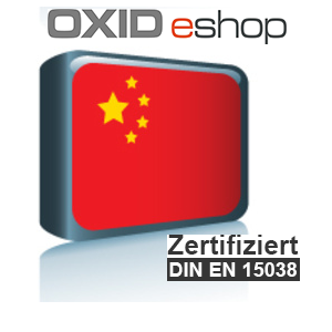 Sprachpaket Chinesisch (vereinfacht) OXID 4.8 (CE) 5.3 (PE, EE)